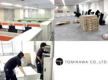 株式会社トミカワの画像・写真