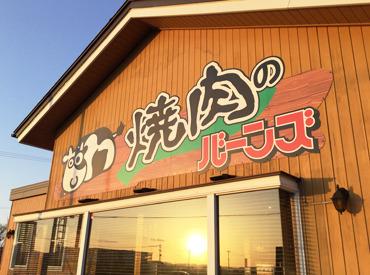 焼肉のバーンズ 富山飯野店の画像・写真