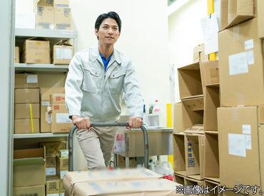 ロジハンド株式会社[001] (勤務地:大阪府泉大津市)の画像・写真