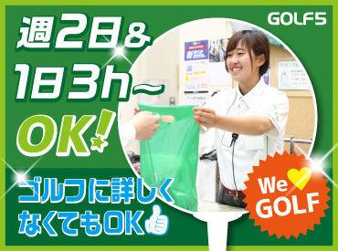 ゴルフ5 熊本十禅寺店の画像・写真