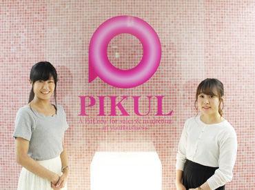 ピックル株式会社 沖縄支店 ※勤務地 浦添市の画像・写真