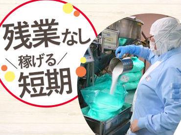 キユーピー株式会社 中河原工場の画像・写真