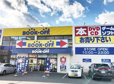 BOOK・OFF 福山松永店の画像・写真