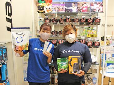 ファイテン イオンモール木曽川店の画像・写真