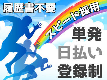 株式会社クローバーサポート(※神埼市エリア)の画像・写真