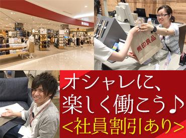 無印良品イオンモールいわき小名浜店の画像・写真