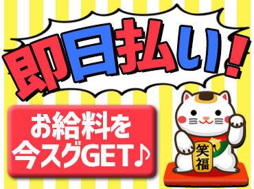 株式会社サンレディース/広島支店の画像・写真