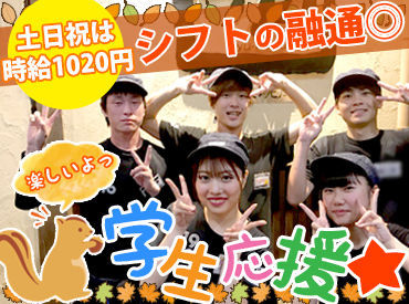 牛角旭川パワーズ店の画像・写真