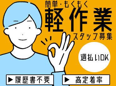 東洋ワーク株式会社 愛知営業所/ai-2059-001-2の画像・写真