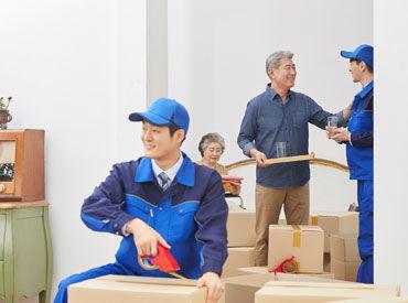 株式会社戸田倉庫物流の画像・写真