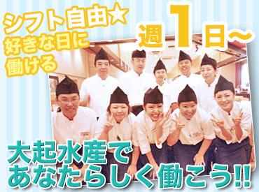 大起水産回転寿司 ホワイティ梅田店[007] の画像・写真