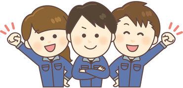 株式会社ヒト・コミュニケーションズ 九州支社の画像・写真