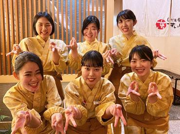 京すいしん 京都駅前店の画像・写真