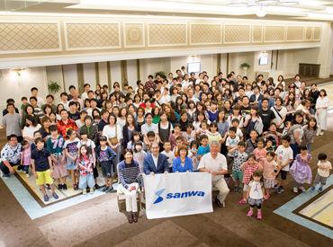 株式会社サンワの画像・写真