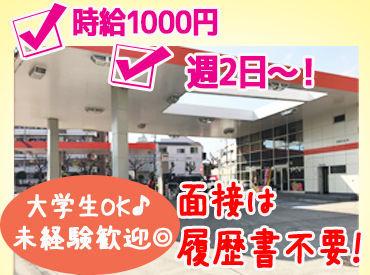 インターバル浪速駅前SS (林兼石油株式会社)の画像・写真