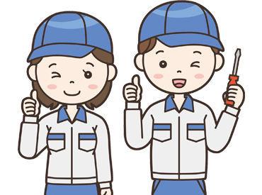 株式会社スリーアイ ※勤務地:磐田市の画像・写真
