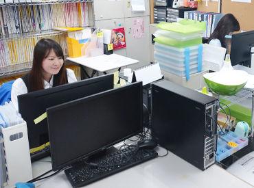 株式会社クリエイト総研の画像・写真