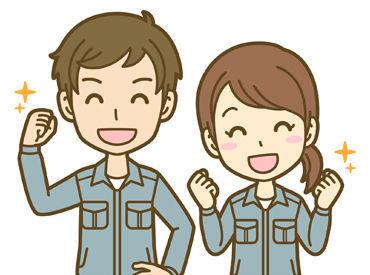 株式会社アレック (勤務地:厚木市上依知)の画像・写真