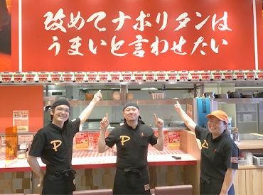 スパゲッティーのパンチョ 鹿児島宇宿店の画像・写真