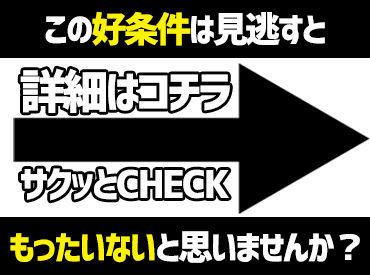 株式会社フォールズ【1】の画像・写真