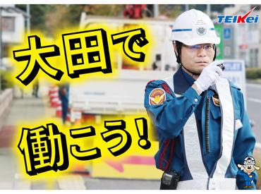 テイケイ西日本 大田管理センターの画像・写真