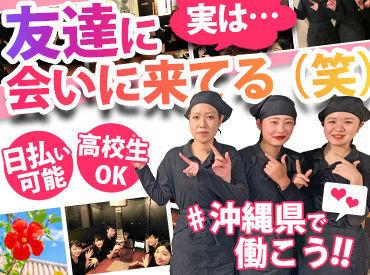 七輪焼肉 安安 石川店[3190] の画像・写真