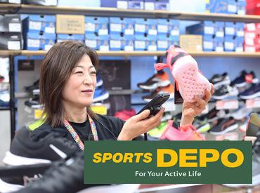 スポーツデポ 大分店の画像・写真