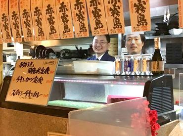 庄や 立川南諏訪通り店の画像・写真