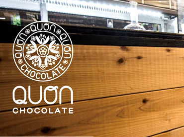 久遠チョコレート川口店 ※9月末頃Open予定の画像・写真