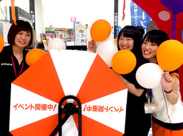 株式会社トライアンフィル 勤務地:掛川市の画像・写真