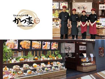 株式会社フーズジャパンの画像・写真