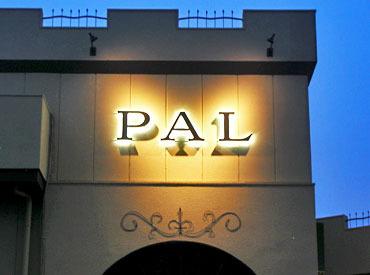 パルアネックス宗像店の画像・写真