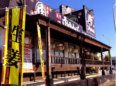 肉肉うどん 平成さくら通り店の画像・写真