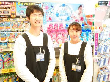 薬マツモトキヨシ日吉東急アベニュー店の画像・写真