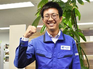 株式会社エイジェック ※勤務地:人吉市の画像・写真