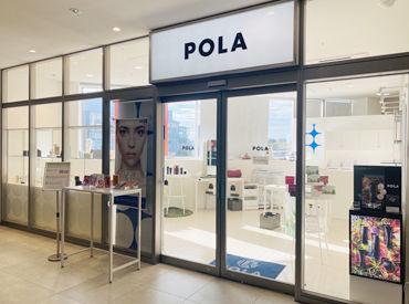 POLA THE BEAUTY BiViつくば店の画像・写真