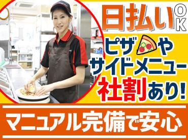 Pizza Hut(ピザハット) 伏古店の画像・写真