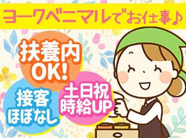 ヨークベニマル 常陸大宮店(株式会社ライフフーズ)の画像・写真