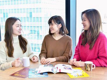 レバレジーズオフィスサポート株式会社(勤務先:レバレジーズ株式会社 渋谷スクランブルスクエア本社)の画像・写真