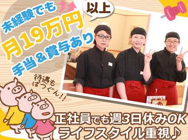 かつや 旭川東光店の画像・写真