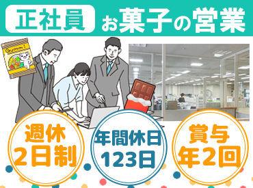 コンフェックス株式会社 広島支店の画像・写真