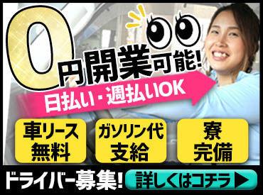 株式会社セントラルオートサービス(配送エリア:横浜市西区周辺)の画像・写真
