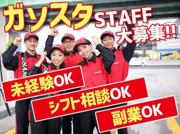 宇佐美ガソリンスタンド ※10号延岡店(出光) U-01の画像・写真