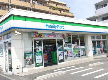 ファミリーマート海田日野橋店の画像・写真