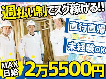 株式会社ハイスタンダード 大阪受注センターの画像・写真