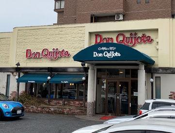 カフェ&洋食レストラン ドン・キホーテ(Don Quijote) 城北店の画像・写真