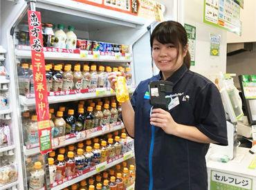 ファミリーマート 愛宕グリーンヒルズ店の画像・写真
