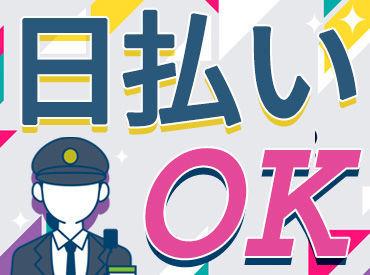 株式会社ケイトー 東京支店 ※府中駅エリアの画像・写真