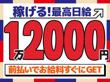 株式会社アプロワーク 大阪本社の画像・写真