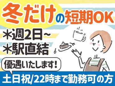 珈琲所コメダ珈琲店 イオンモール名取店の画像・写真